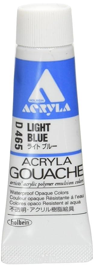 微弱国家本気ホルベイン アクリラガッシュ ライトブルー D465 11ml(4号)