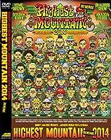 MIGHTY JAM ROCK PRESENTS JAPANESE REGGAE FESTA IN OSAKA HIGHEST MOUNTAIN 2014 [DVD]