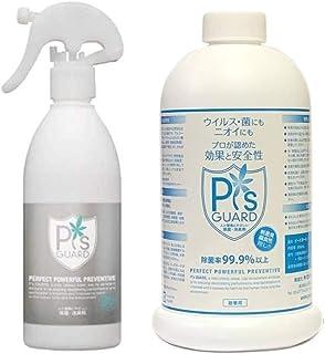 ピーズガード 300mlミストスプレー1本 & 800ml詰替用ボトル 1本 セット 強力除菌消臭剤セット