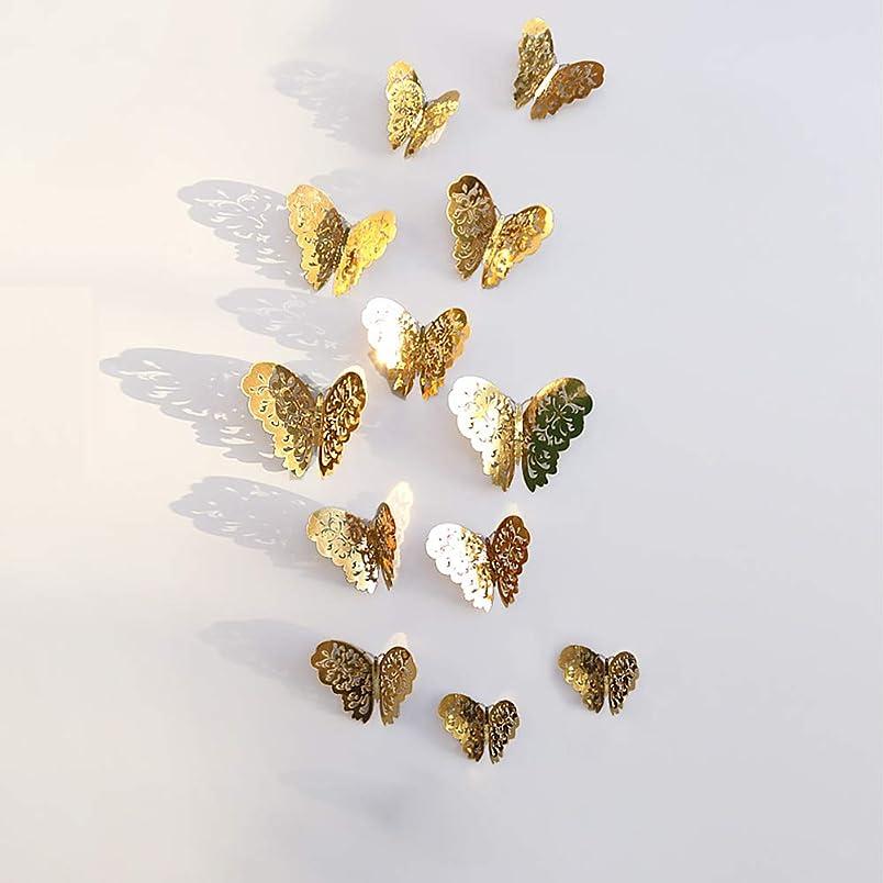 薄める十一ケイ素3Dミラーのような蝶の壁のステッカー耐湿性の取り外し可能な自己接着DIY 3D壁アートデカールリビングルームの寝室のための装飾的なステッカー