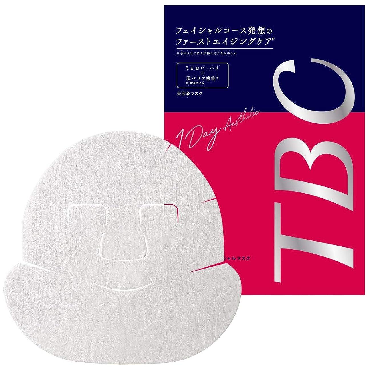 資格受粉者研究TBC エステティックフェイシャルマスク(1枚入り×5袋)