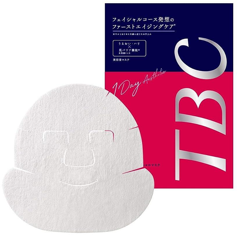 適合する南東形成TBC エステティックフェイシャルマスク(1枚入り×5袋)