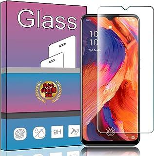 OPPO A73 専用ガラスフィルム 強化ガラス 液晶保護フィルム OPPO A73 専用フィルム 厚さ0.33㎜ 硬度9H 気泡ゼロ ガラス飛散防止 指紋防止高精細 表裏面保護 透明 PCduoduo
