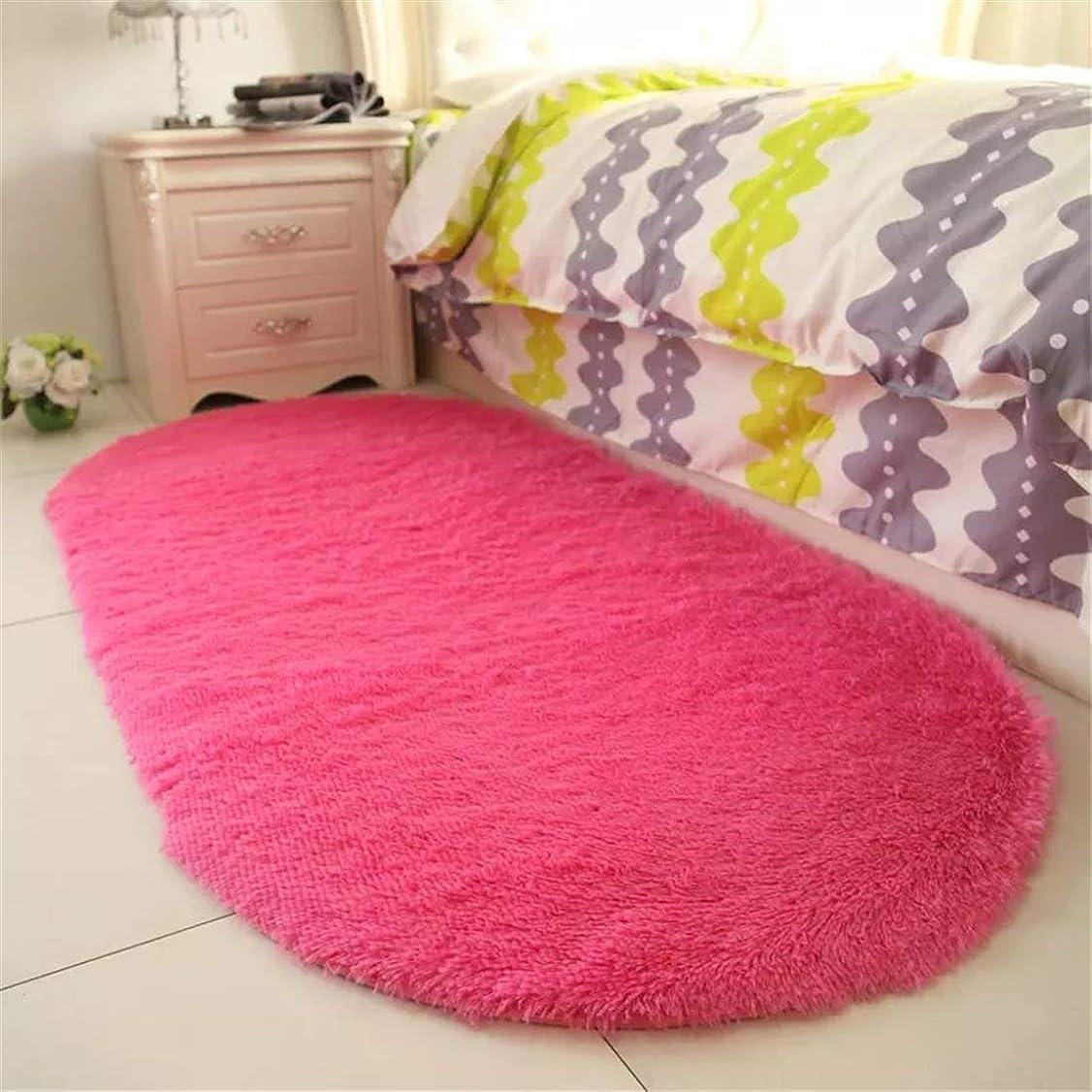 速い痛い牧草地ラグマット タオル地 絨毯 ベージュ 80x160cm 現代のシンプルさ オーバル 厚い絹の髪のかわいい楕円形のカーペットの長い円形のパッドのリビングルームのホームルームのベッドルームのベッドサイドのカーペット 夏 ラグ