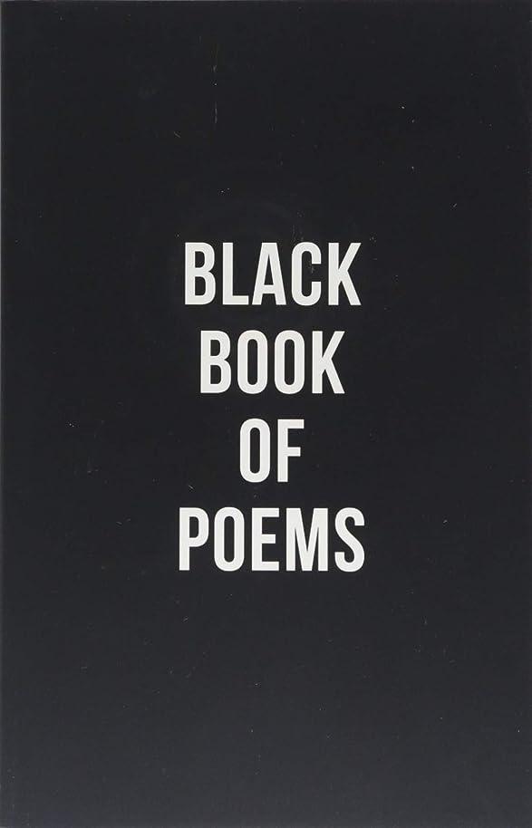 そこから欺小康Black Book of Poems