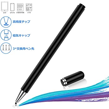 タッチペン MEKO スタイラスペン ディスクペン先3個付き 磁気キャップ スマートフォン タブレット スマホ iPad iPhone Android Surface タッチパネル対策 (ブラック)