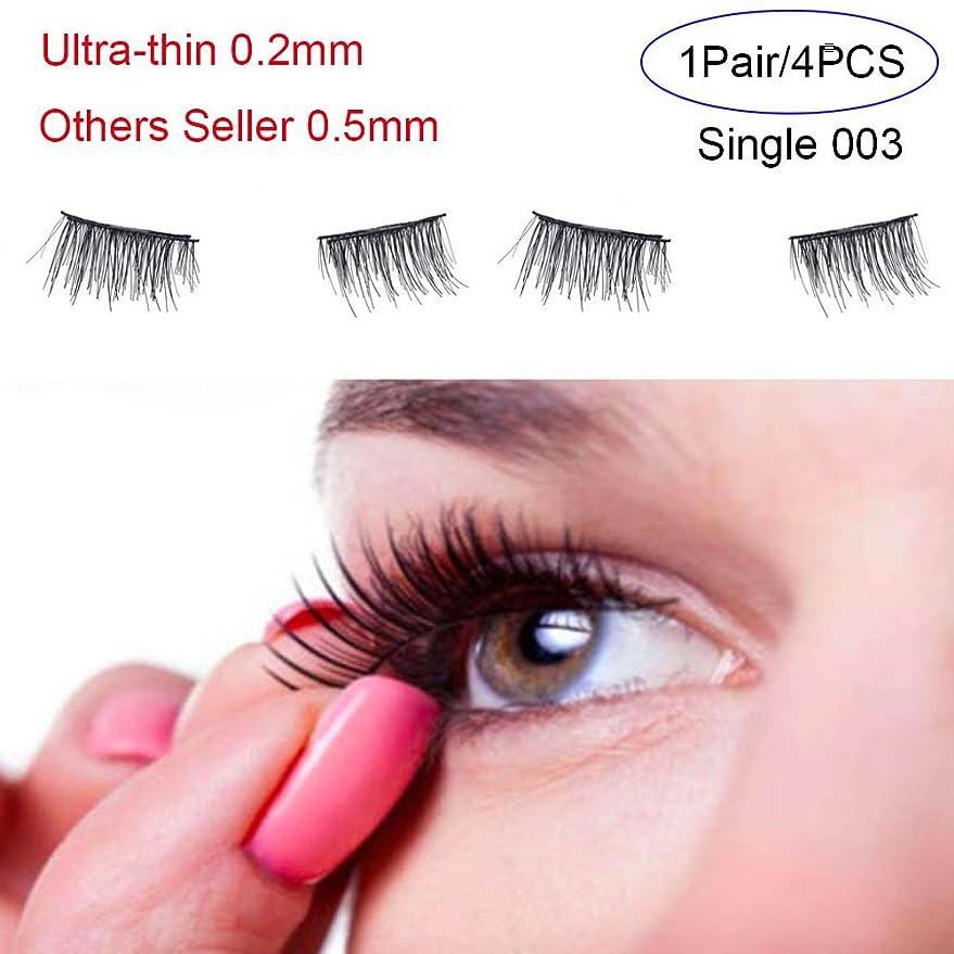 常習的構想するポットxlp つけまつ毛 まつ毛 つけまつげ 磁気 長繊維 接着剤不要 単マグネット 超薄型0.2mmアイラッシュ False Fake Eyelashes 自然