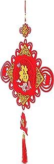 DIY Chinese knoop, zinvolle geschenken Chinese traditionele decoratieve knoop massaal Chinese knoop voor doe-het-zelf of w...