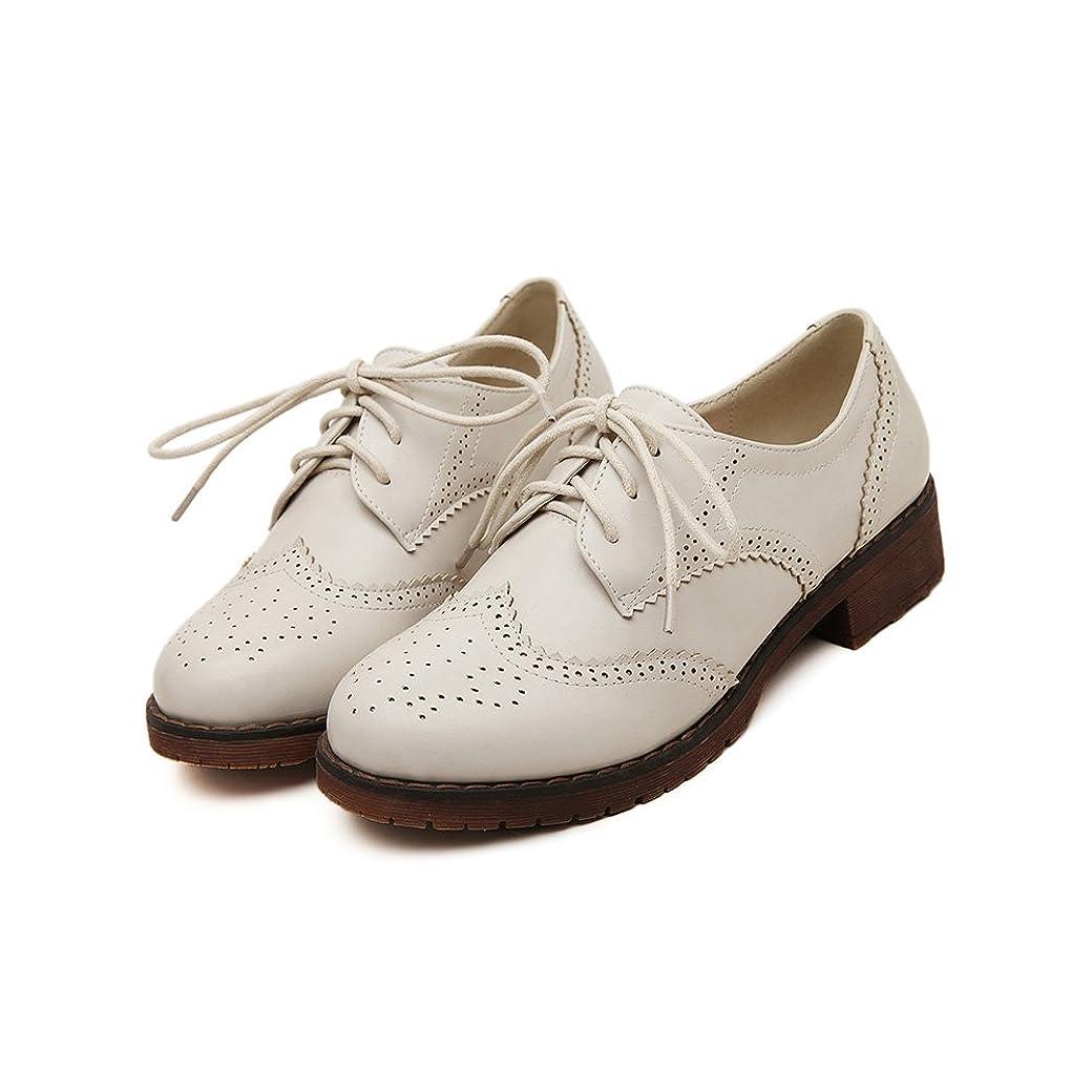 安西生き物正確なくったり柔らかレザーで軽くて履きやすい!21.0cm~26.5cm 全4色★レースアップシューズ レディース おじ靴 (40, ベージュ)