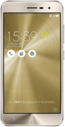 ZenFone 3 (Qualcomm Snapdragon 625/メモリ3GB/ストレージ32GB) クリスタルゴールド