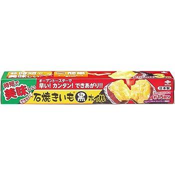 ホイル 焼き芋 アルミ