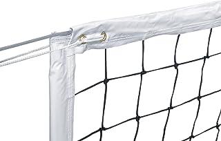 Sportime Volleyball Nets Power Volleyball Net - 37 feet