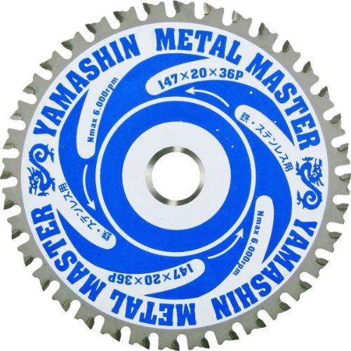 山真製鋸(YAMASHIN) メタルマスター 147mmx36P TT-YSD-147MM