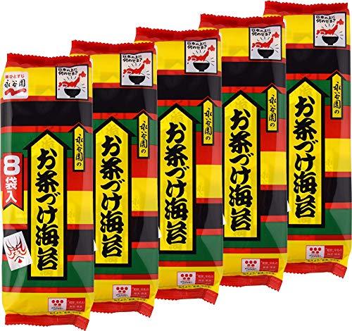 永谷園 お茶づけ海苔 8袋入 48g×20袋入×(2ケース)