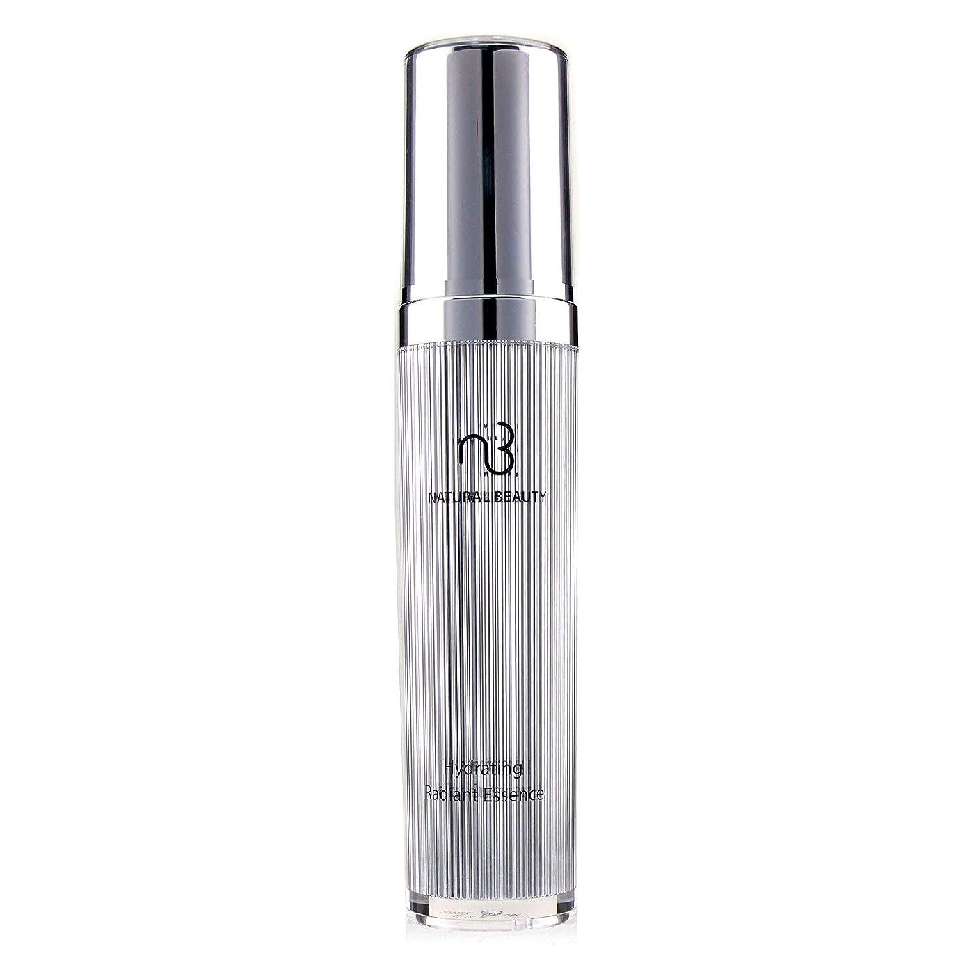 パイ大洪水お願いします自然の美 ハイドレイティングラディアントエッセンス Natural Beauty Hydrating Radiant Essence 50ml/1.7oz並行輸入品
