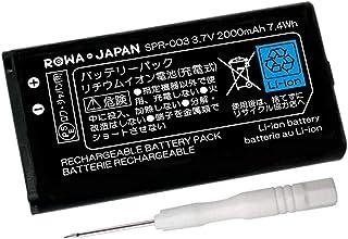【増量使用時間14%アップ】 NINTENDO対応 任天堂対応 SPR-003 互換 バッテリー 3DS LL 対応 【ロワジャパンPSEマーク付】 実容量高