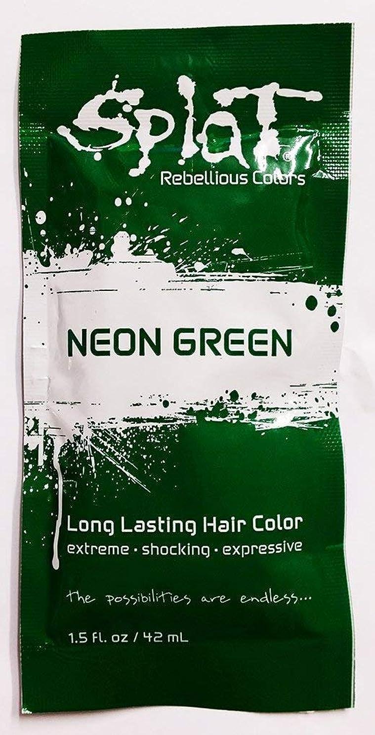 アシストなかなか改修Splat Haircolor スプラットロングヘアカラーラスティング - 1.5オンスネオングリーン/シングル neon green