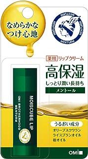 メンターム 【医薬部外品】 モイスキューブリップ メントールS リップクリーム 4g