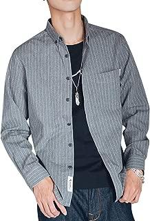 シャツ メンズ 長袖 綿 オシャレストライプ ビジネス カジュアル 大きいサイズ チェックシャツ メンズ ゆったり 快適