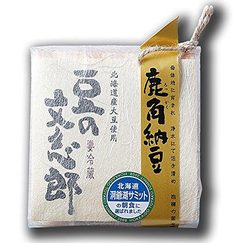 【お歳暮 ギフト】文志郎の鹿角納豆 4個セット 北海道洞爺湖サミットの朝食で採用された納豆 ギフト