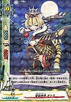 バディファイト S-UB02/0022 電獣神使 オトラ (レア) ミラクルファイターズ~ふたりはミコ&メル~