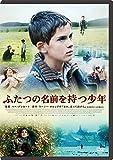 ふたつの名前を持つ少年[DVD]