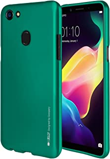 Goospery i-Jelly for Oppo F5 Case (2017) with Screen Protector Slim Thin Rubber Case (Metallic Green) OPPOF5-IJEL/SP-GRN