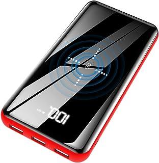 モバイルバッテリー 25000mAh 大容量 Qi ワイヤレス充電 LCD残量表示 持ち運び急速充電器 2入力ポート(micro &Type-c) 3つ出力ポート(2.4A+2.4A+2.4A) 鏡面仕上げデザイン 4台同時充電でき 置くだけ充電 iphone/ipad/AndroidなどQi対応