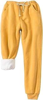 Wqzsffgg Pantalones de chándal para Mujer/Pantalones de chándal cálidos con Forro de Sherpa Entrenamiento Yoga Correr Atlé...