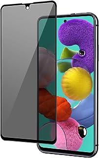 زجاج مقسّى لهاتف سامسونج ايه 51 واقي شاشة للخصوصية