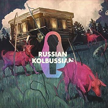 Russian Kolbussian