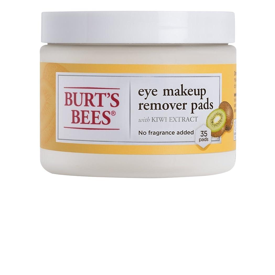フィドルうなる整然としたBurt's Bees アイメイクリムーバーパッド、35カウント