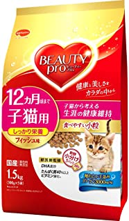 ビューティープロ ビューティープロ キャット 子猫用 12ヵ月頃まで フィッシュ味 1.5kg
