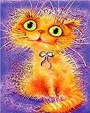 Pintura por Números para Adultos y Niños, Lindo gato animal Dibujos para Pintar con Números, DIY Pintura al Óleo por Números Decoración del Hogar 40 x 50 cm(Sin Marco)