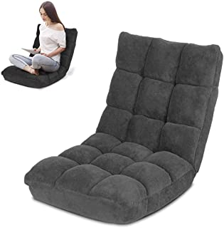 Gluckluz Floor Chair Foldable Lounger Chair Folding Lazy Sofa Gaming Chair Adjustable High Back Couch Recliner for Patio D...