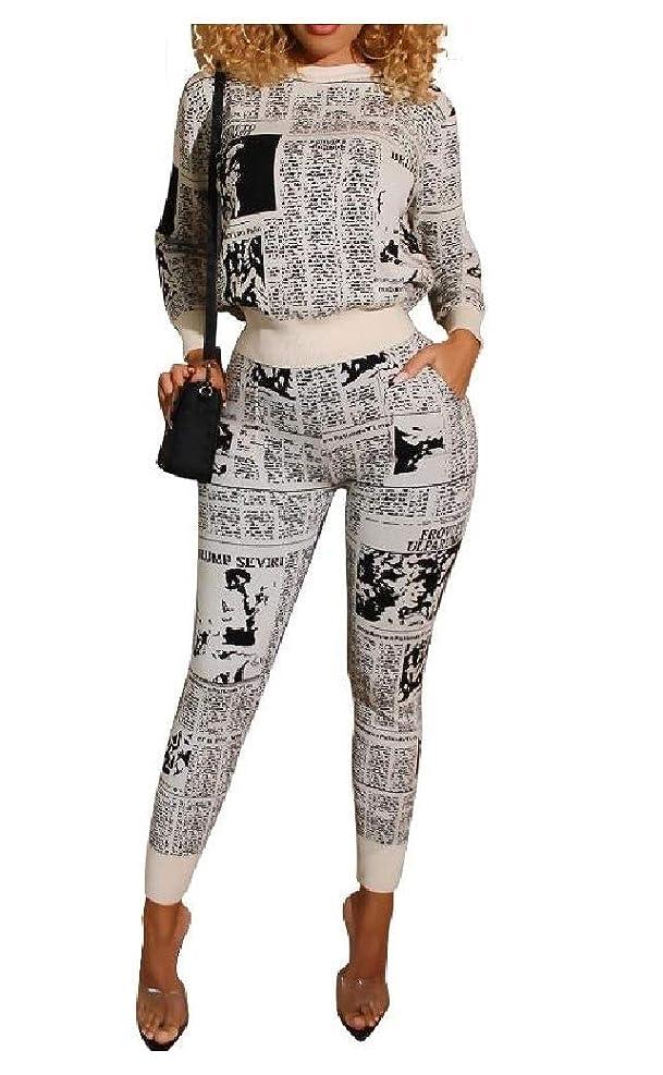 部分ピーブコンパニオンNicellyer Women Casual NEWS Print Long-sleeve Tops Outwear and Pants Outfit