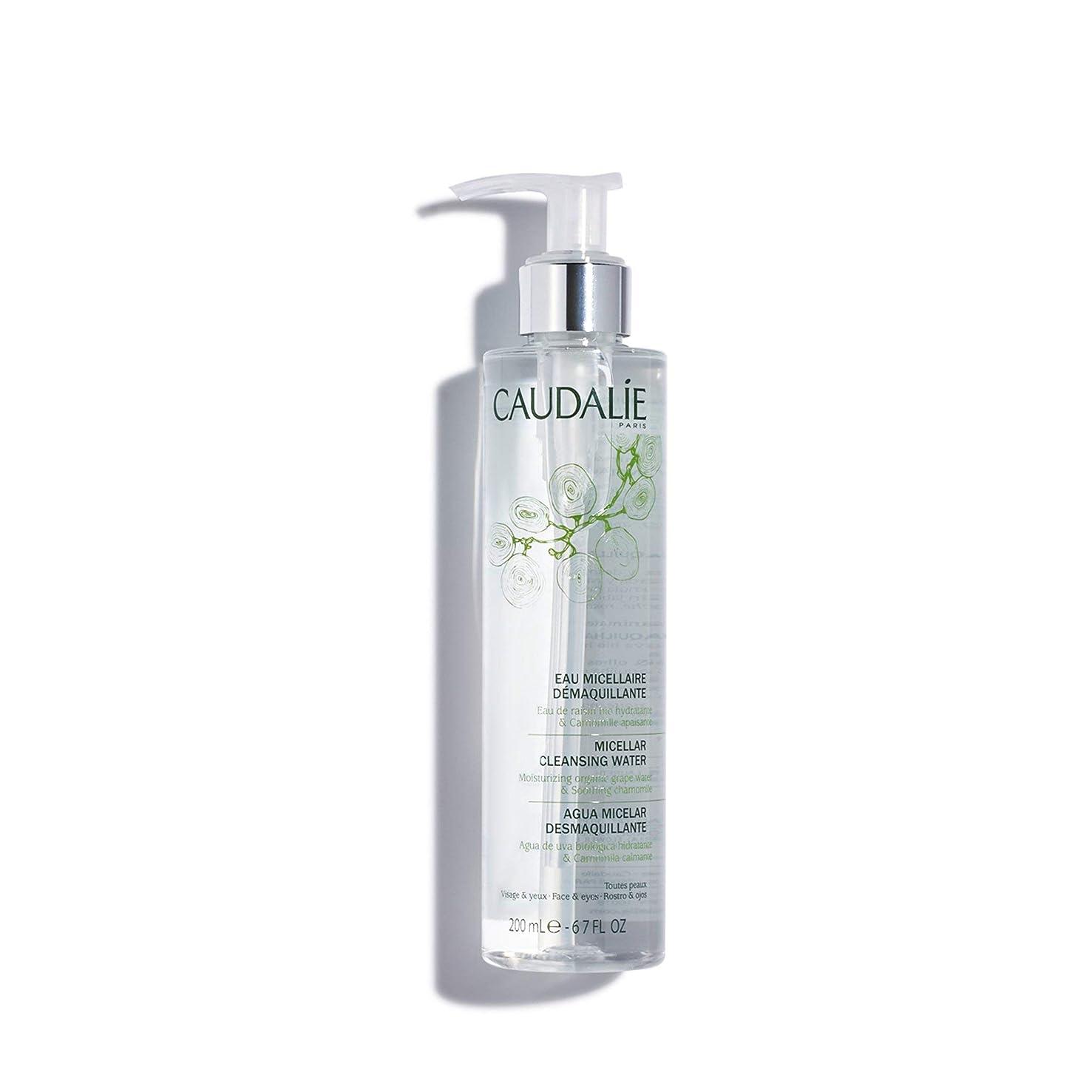 練るロデオ人柄コーダリー Micellar Cleansing Water - For All Skin Types 200ml/6.7oz並行輸入品