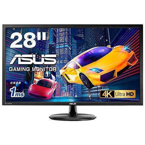 ASUS ゲーミングモニター 28型FPS向き/4K/3840×2160/1ms/TN/HDMI×2/DP/FreeSync/ブルーライト軽減/VESA/3年...