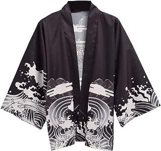 GRACEART Women's Goth Kimono Cover Up