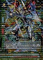 和弓忍者 水破 ガチレア バディファイト ギャラクシーバースト h-bt02-0011