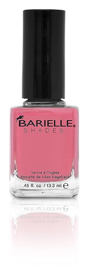 ローンカレンダー素晴らしいですBARIELLE バリエル ファンシー 13.3ml Fancy Pantsy 5188 New York 【正規輸入店】