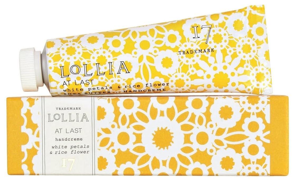 中世の咲く付き添い人ロリア(LoLLIA) ラージハンドクリーム AtLast 113g(手肌用保湿クリーム ライスフラワー、マグノリアとミモザの柔らかな花々の香り))