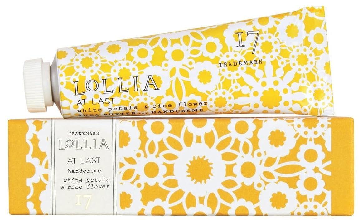 生産性傷跡伝染病ロリア(LoLLIA) ラージハンドクリーム AtLast 113g(手肌用保湿クリーム ライスフラワー、マグノリアとミモザの柔らかな花々の香り))