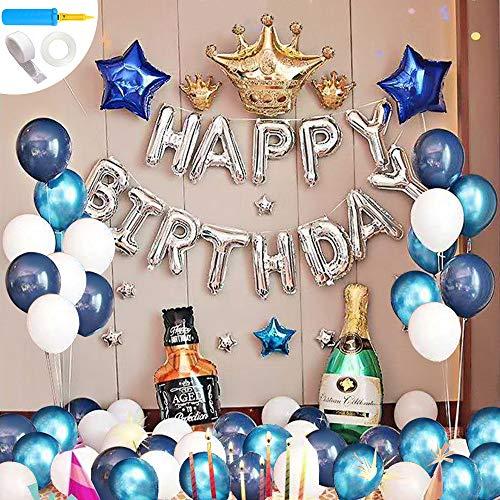 誕生日 飾り付け バルーン 風船 ハッピー バースデー HAPPY BIRTHDAY サプライズ ゴールド シルバー ブルー 79点セット アルミ 風船 パーティー 飾り かわいい プレゼント ディスプレイデコレーションキット 空気入れ付き