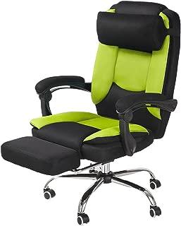 Panana オフィスチェア 170度の無段階 リクライニング サポートクッション付き メッシュ (ライトレモン)