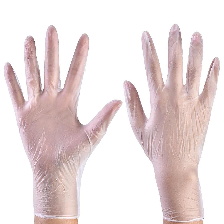 はぁ謎スプリット使い捨て手袋 ニトリルグローブ ホワイト 粉なし タトゥー/歯科/病院/研究室に適応 S/M/L選択可 100枚 左右兼用(L)