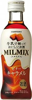 ミルミクス ビターキャラメル 200ml [ リキュール ]