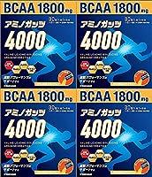 【4個セット】アミノガッツ4000 30包