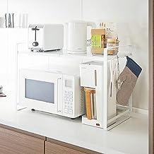 Microondas digitales horno Microondas horno de carro 2-Tercer cocina Estante de almacenamiento extensible de acero al carbono Contador estantería con 4 ganchos 25 kg de carga que lleven horno de micro