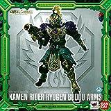 Bandai Tamashii Nations SIC Kamen Rider Ryugen Budou Arms 'Kamen Rider Gaim' Action Figure